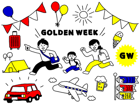 Golden Week Family Set (Simple)