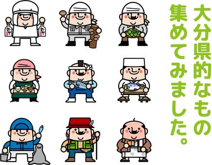Uncle Fairy Oita Prefecture