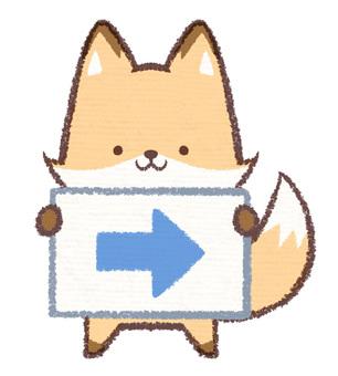 Information card right fox