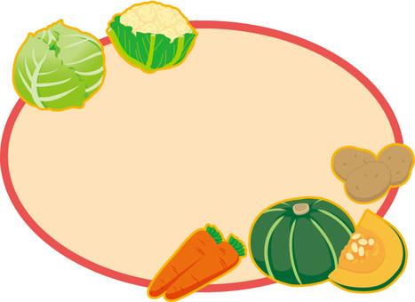 Vegetable frame 4