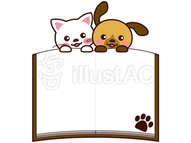 犬猫フレームイラスト No 827705無料イラストならイラストac