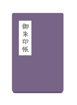 Oshu Bingo Book 1