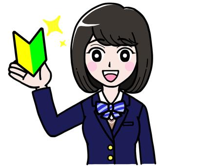 Student girl JK schoolgirl with beginner mark