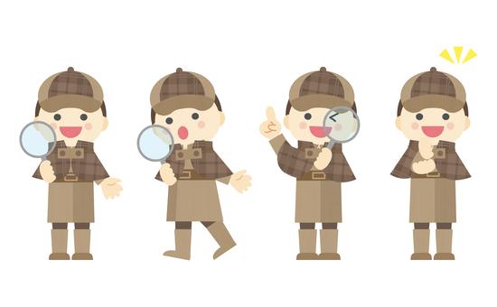 Detective_Child 15