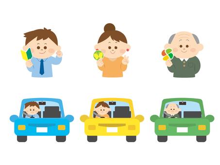 Car driving 2