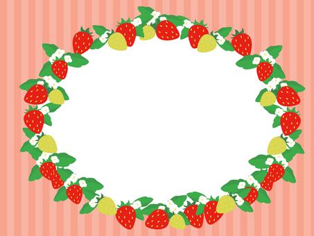 Ichigo's decorative frame 6