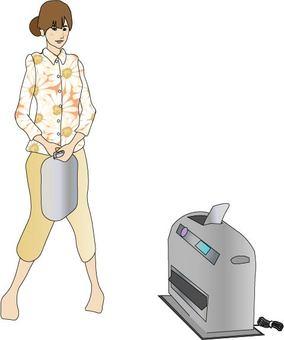 Kerosene supply for oil fan heater