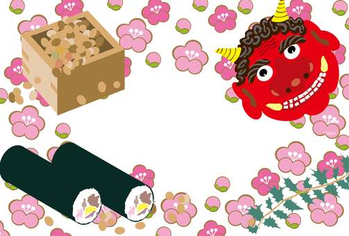Ebukata rolled on the side of Setsubun Maki and demons