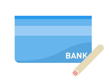Deposit passbook 02