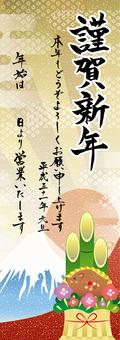2019 년 신년 포스터 근하신년 소나무 장식 亥縦