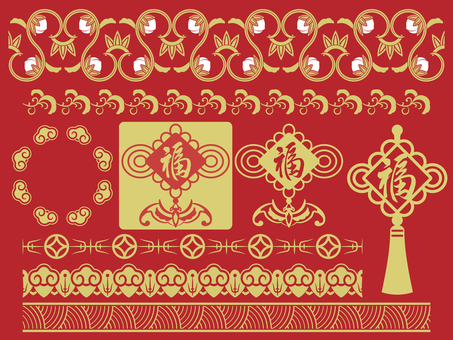 Chinese patterns-line and accessories set