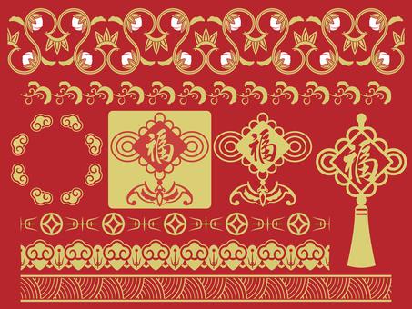 中国文様-ラインと小物セット