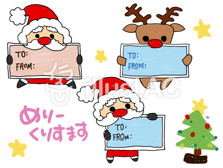 クリスマス メッセージカードイラスト No 無料イラストなら イラストac