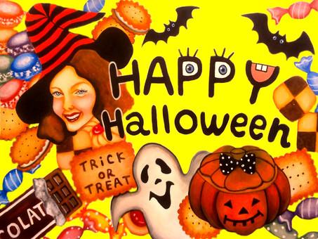 Halloween yellow hand-painted