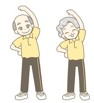 Radio gymnastics 3