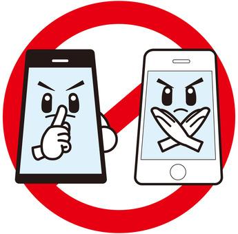 Smartphones B