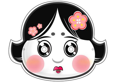 Setsubun Mask Fukujin