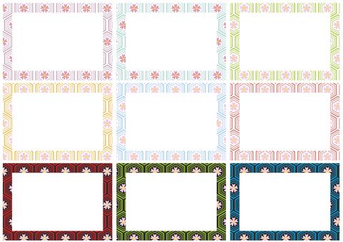 Cherry tree turtle frame set