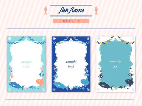 Fish frame set (postcard size)