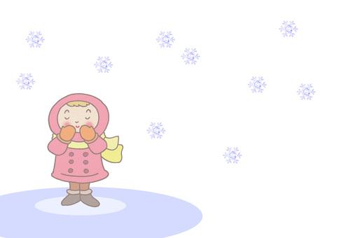Yukiko. 2