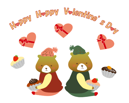 Valentine (bear)