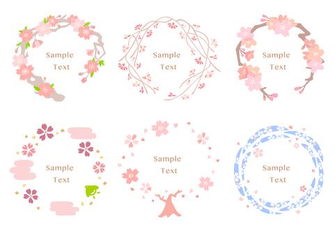 벚꽃 프레임 16