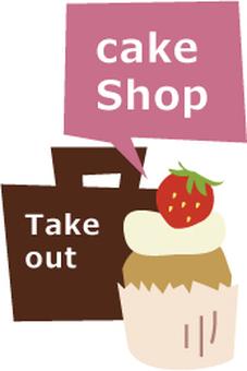 Cake shop icon