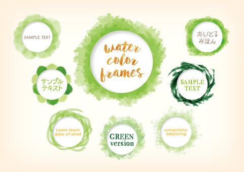 Water frame round frame set: Green