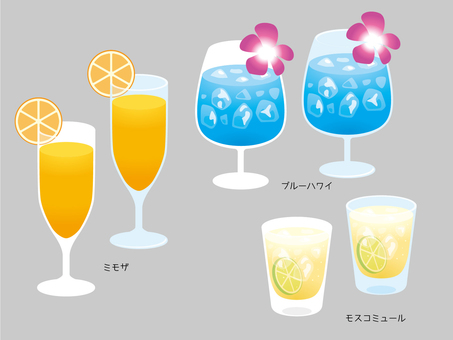 カクテル【3】