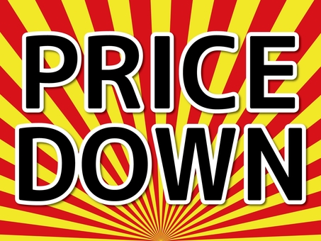 Price Down 2