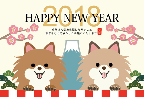 New Year cards 19