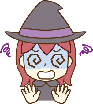 Witch to be confused