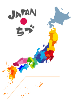 Japan Map JAPAN MAP!