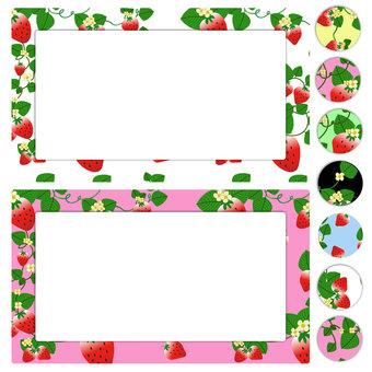 Strawberry frame 3