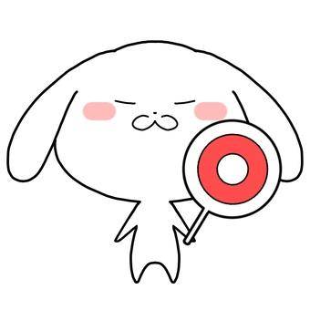 Rabbit ○