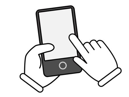 Use a smartphone