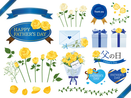 Mature father's day rose material summary · set