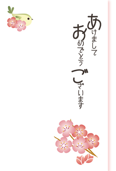 New Year's cards Rooster plum blossoms