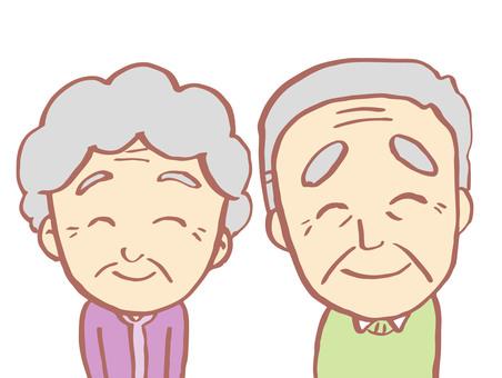 Elderly people 7