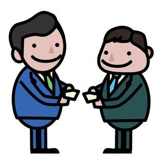 비즈니스 명함 교환