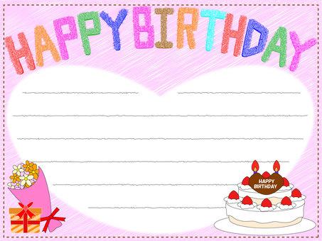 Birthday card (Momoko too)