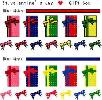 발렌타인 선물 상자