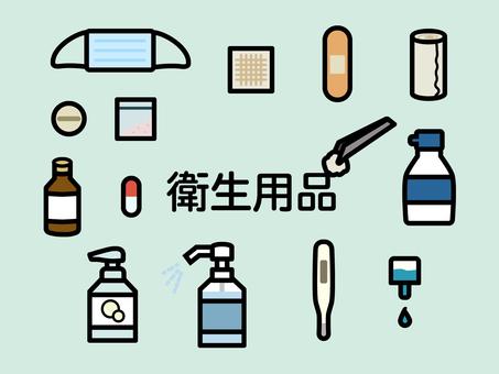 Hygiene supplies icon set