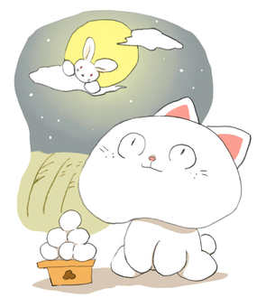 Moon Hyakuzuke