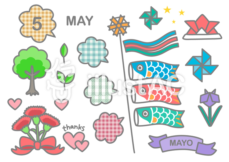 5月のイラスト