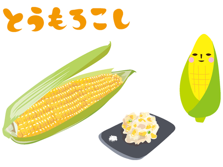Set of corn
