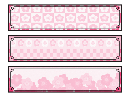 Background - (small) 3 categories 06