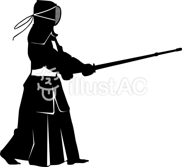 剣道竹刀を持つ人黒イラスト No 540899無料イラストなら