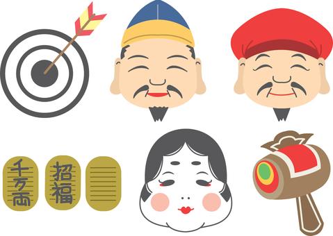 【Events】 Ebisu, Oguro, Otama, Accessories