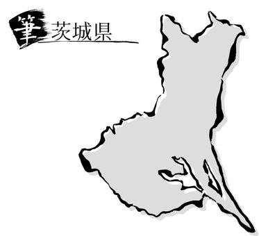 08 Ibaraki Prefecture